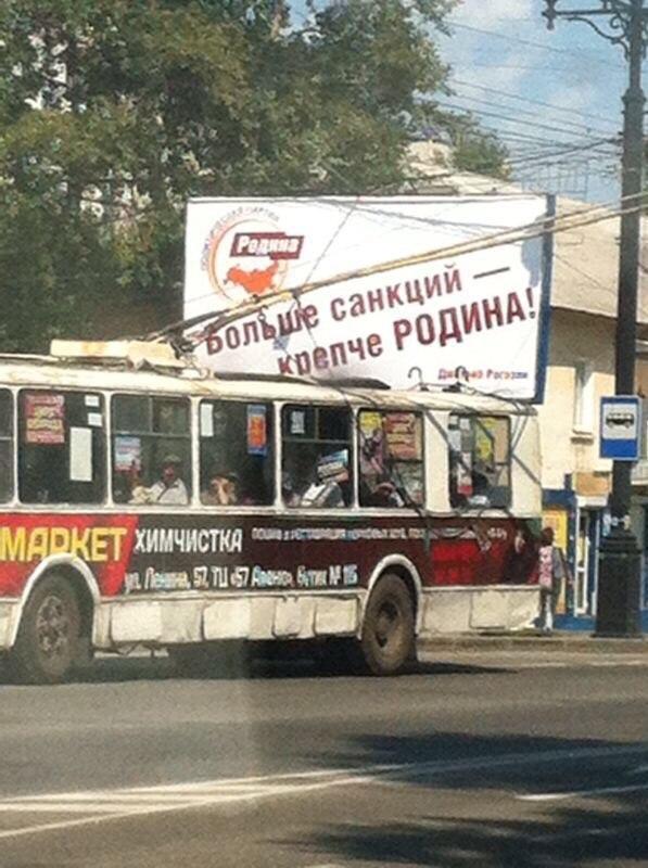 Путин истощает российские компании, которые не могут получить деньги за рубежом, - Bloomberg - Цензор.НЕТ 1534