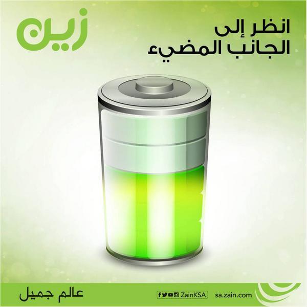 Twitter पर زين السعودية Hajad Allail اهلا بك بإمكانك الاستعلام عن نقاطك في برنامج زين بلس من خلال ارسال كلمة بلس الى الرقم 959