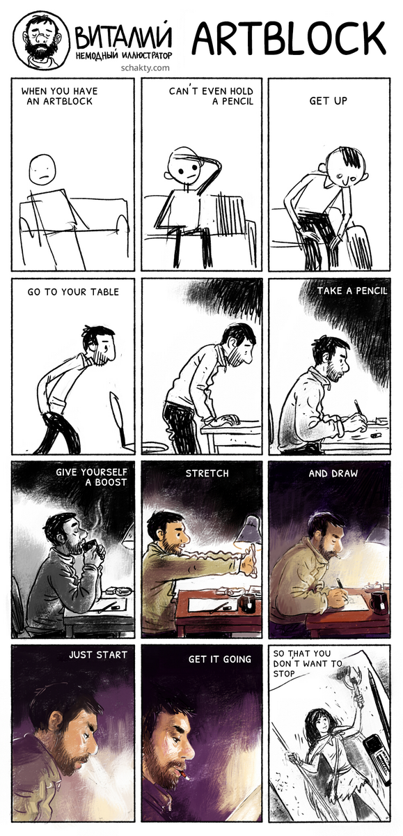 Every. Single. Day. #makecomics http://t.co/1lly6NhCf3
