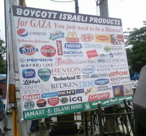 قائمة تنتشر في الهند لمقاطعة الشركات المؤيدة للإسرائيليين ضد #فلسطين #غزة http://t.co/6bYq0GEpdj