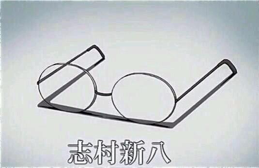 メガネが本体 hashtag on Twitter