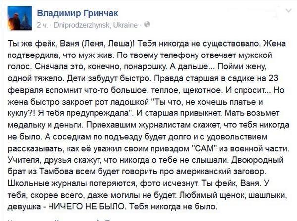 Очередные переговоры Порошенко с Путиным могут пройти в четверг в Турции, - СМИ - Цензор.НЕТ 3113