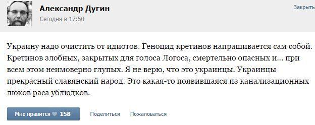 В День Независимости террористы активизировали информационные провокации, - спикер АТО - Цензор.НЕТ 9148