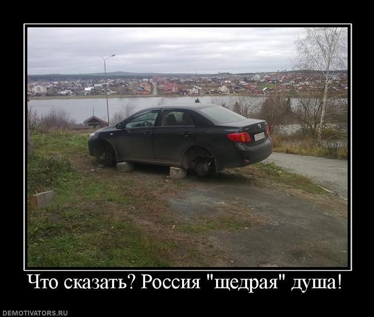 Россия щедрая душа картинки приколы, песни военных