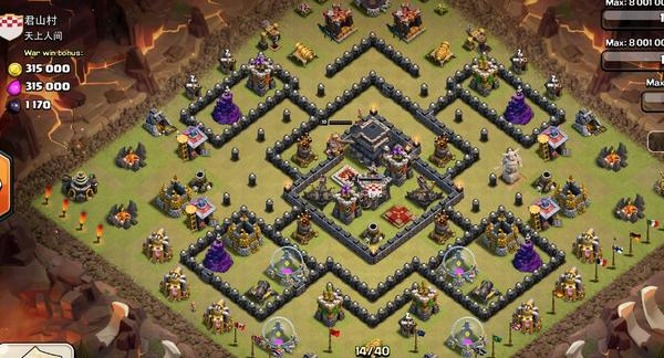 Clash bases museum on twitter quot town hall 9 war base http t co