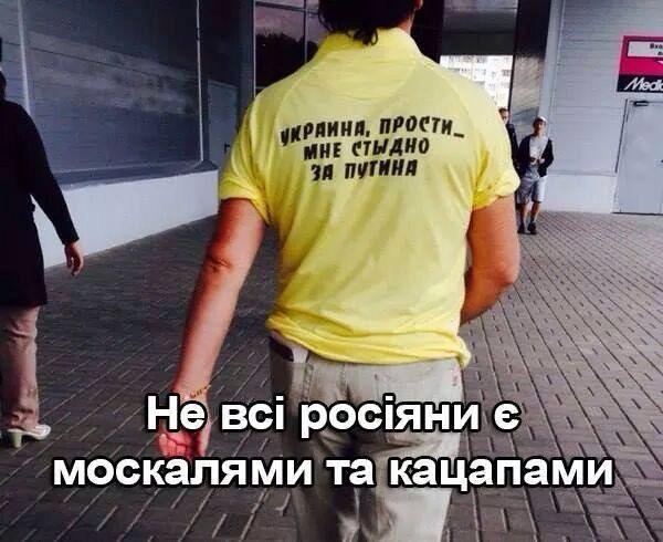 Российская колонна, которая пыталась вторгнуться в Украину, остановлена огнем украинской армии, - Тымчук - Цензор.НЕТ 7500