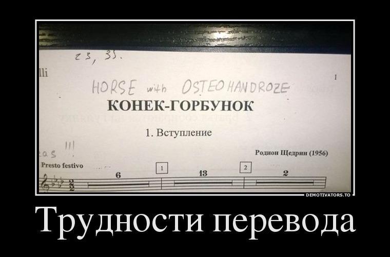 Люблю тебя, трудности перевода смешные картинки