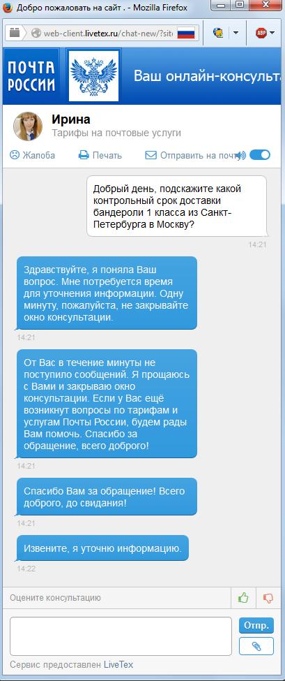 онлайн учебники школа россии 4 класс