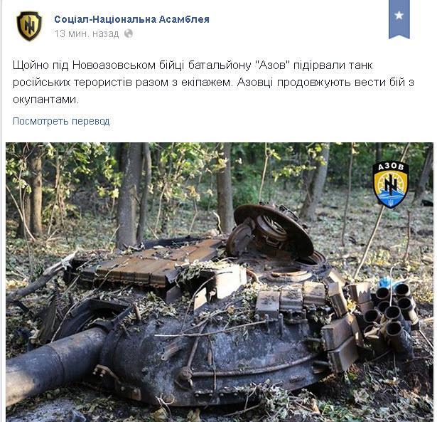 Порошенко обсудил с Ромпеем агрессию России против Украины - Цензор.НЕТ 7224