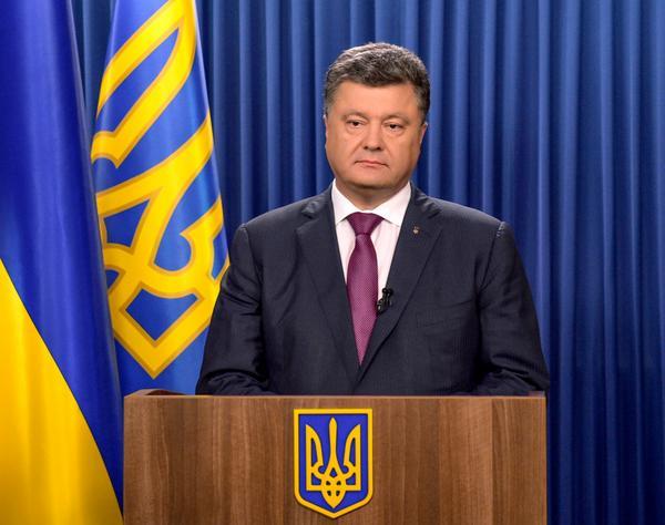 Пётр Порошенко распустил Верховную Раду Украины