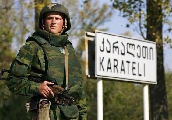 СБУ задержала жителя Дружковки, шпионившего за украинскими военнослужащими по заданию террористов - Цензор.НЕТ 7879