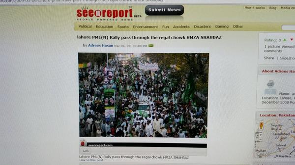 Awkwardly facepalm moment for @MaryamNSharif Sharing 2009 pictures with a tweet made today. Haaw Jhooti! #AzadiSquare http://t.co/RUtCVx4i1r