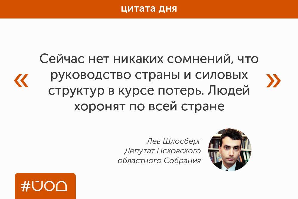 Обнародованы фото российских десантников, захваченных на Донбассе - Цензор.НЕТ 5056