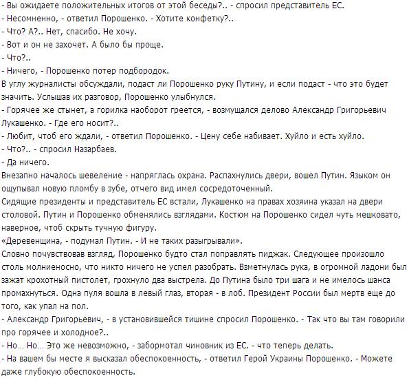 За неполные два месяца на Донбассе обезврежено больше 15 тыс. взрывоопасных предметов, - СНБО - Цензор.НЕТ 7160