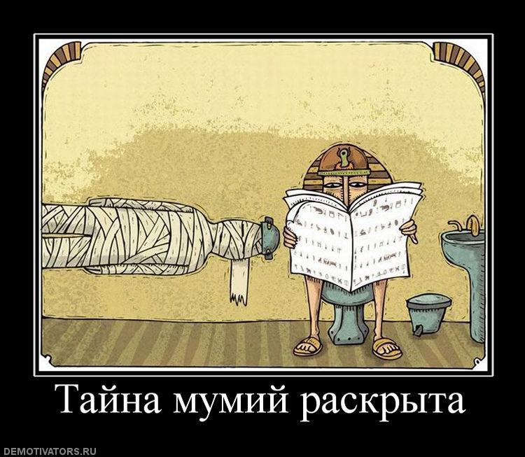 Тайна смешные картинки