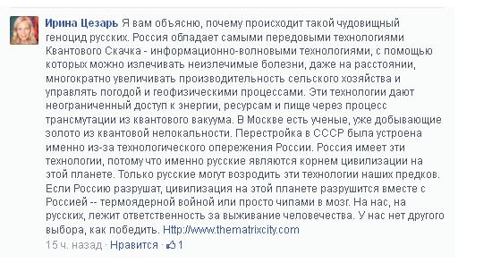 У задержанных в Крыму татар взяли отпечатки пальцев и слюну на ДНК, потом отпустили, - замглавы Меджлиса Умеров - Цензор.НЕТ 8698