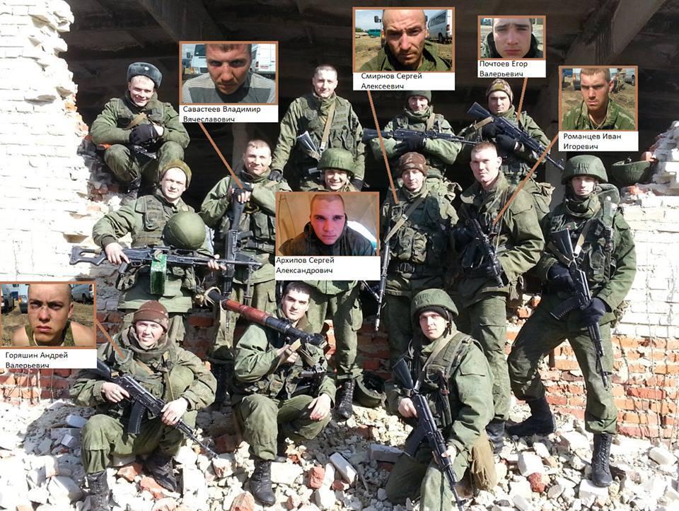 Украинские воины захватили в плен группу военных 98-й гвардейской дивизии 331-го парашютно-десантного полка РФ - Цензор.НЕТ 2919