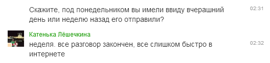 Украинские воины захватили в плен группу военных 98-й гвардейской дивизии 331-го парашютно-десантного полка РФ - Цензор.НЕТ 6561