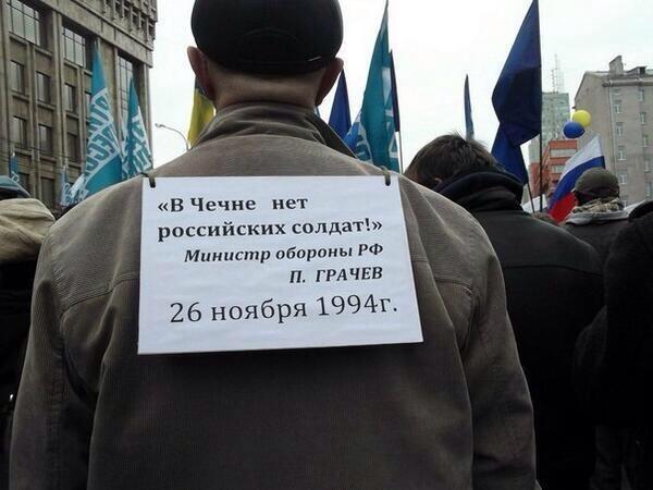 """""""Російської армії на Донбасі немає"""", - Путін - Цензор.НЕТ 2792"""