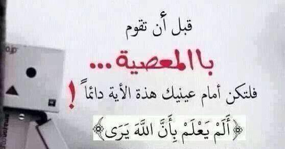 سجل حضورك بأسم من أسماء الله الحسنى - صفحة 6 Bv7Z6MyCYAA3e7Q