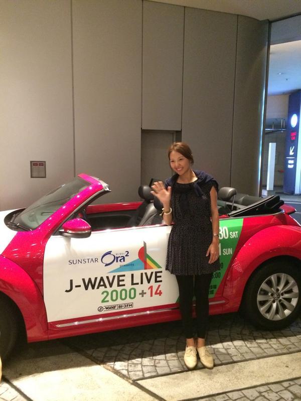 本日も12時よりサンスターオーラツー J-WAVE LIVE 2014 PRカーは虎ノ門ヒルズ周辺をまわりますよ。今から向かいま〜す。車を見かけたら写真撮ってね!#jwave #beatplanet http://t.co/6C8blCj7Sf