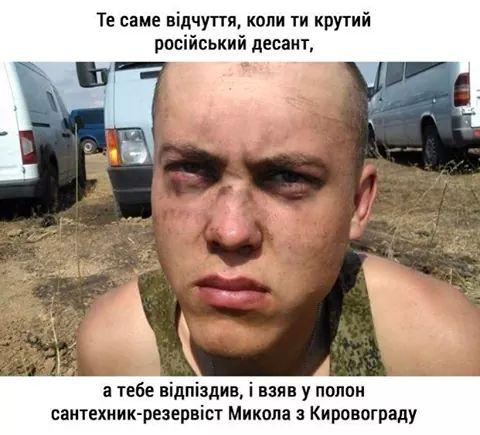 Украинские спецназовцы обезвредили на Луганщине группу террористов, готовивших серию диверсий - Цензор.НЕТ 1062