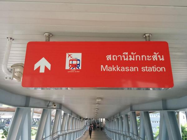 "I see this and keep thinking ""Masakan"" instead of Makkasan... Ha http://t.co/TQtFbdVOnH"