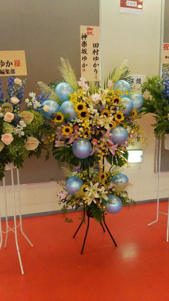 ゆかりんがゆかたんに花贈ってた http://t.co/RTNLoqZP18