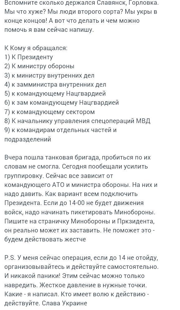 Российские наемники продолжают обстреливать Новоазовск: в городе горит больница, - СНБО - Цензор.НЕТ 8499