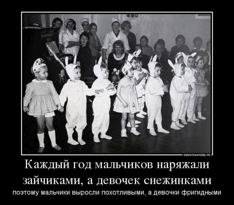 Прикольные картинки детей в детском саду с надписями