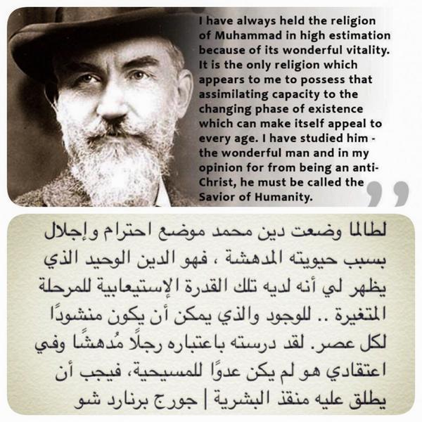 #ISlam #Prophet_Muhammad http://t.co/L0seoJlhpp