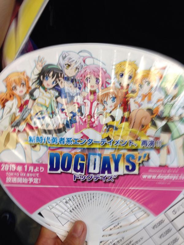 """魔法少女リリカルなのはVivid、DOGDAYS""""(3期)アニメ化決定! DOGDAYS""""は来年1月よりMXほかにて"""