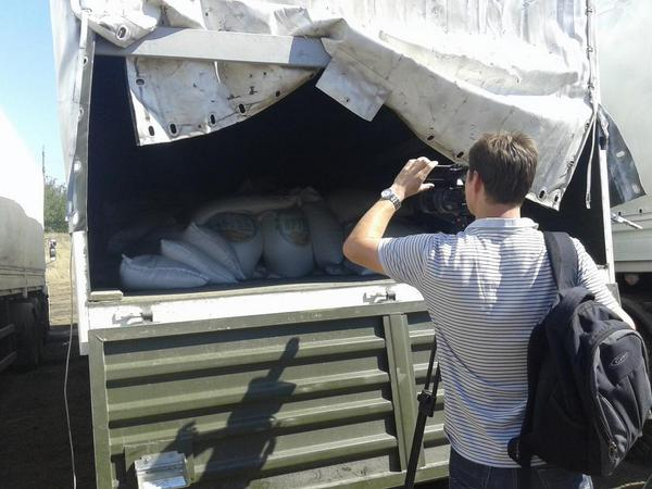 """Украинские пограничники пересекли российскую границу, чтобы осмотреть """"гуманитарный конвой"""" - Цензор.НЕТ 5512"""