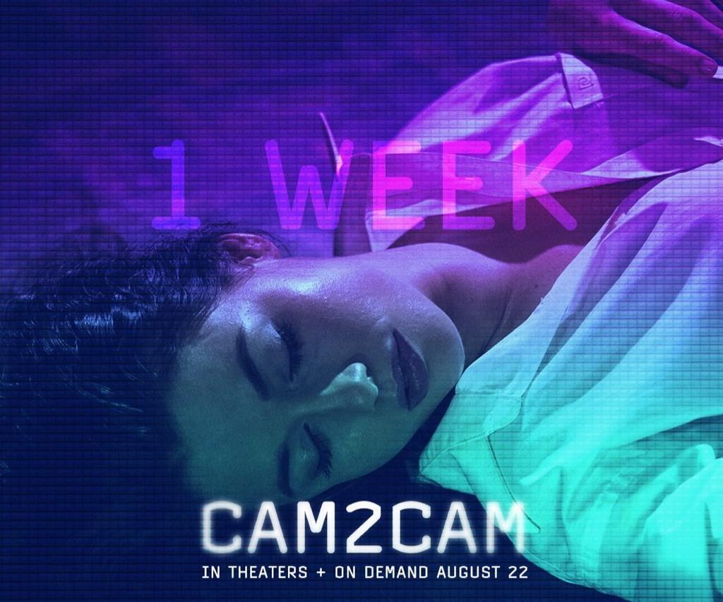 Cam2cam App