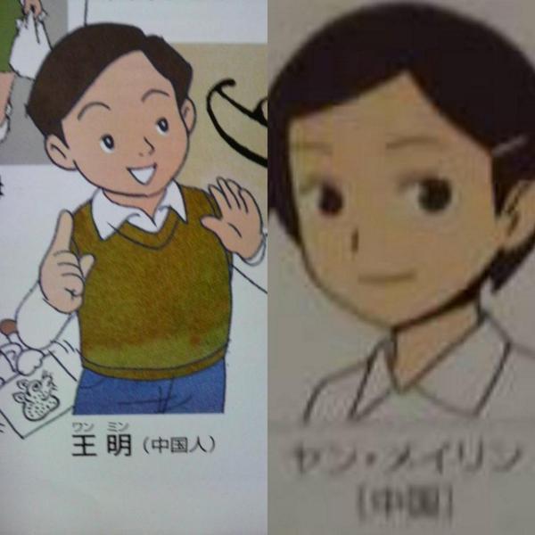 """あき山 on Twitter: """"なぜだニュ..."""