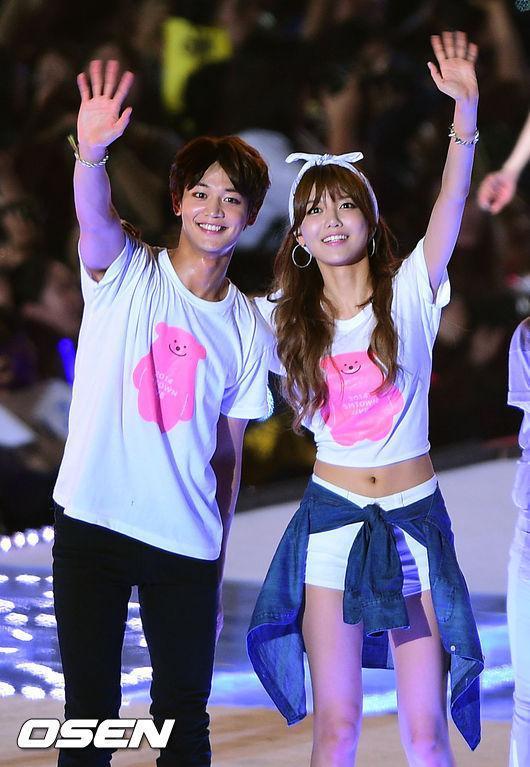 choi minho and yuri dating 2014