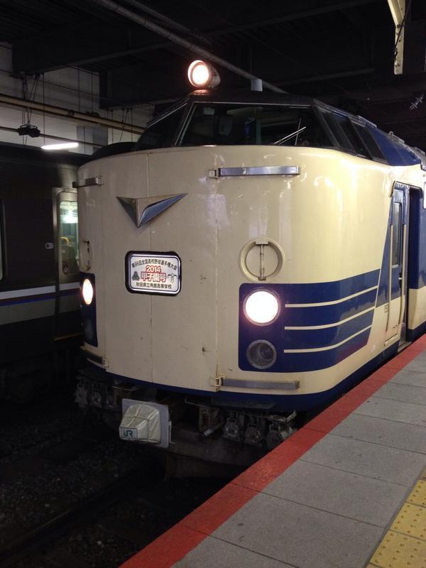甲子園臨は545に京都を発車しました!まさかの6番入線(笑) pic.twitter.com/xPnSJeNwZC