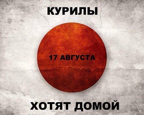 В Николаеве задержали диверсанта, готовившего теракта в военном городке, - прокуратура - Цензор.НЕТ 1743