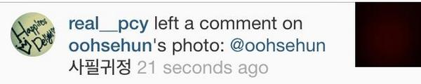 Chanyeol Instagram comment to Sehun