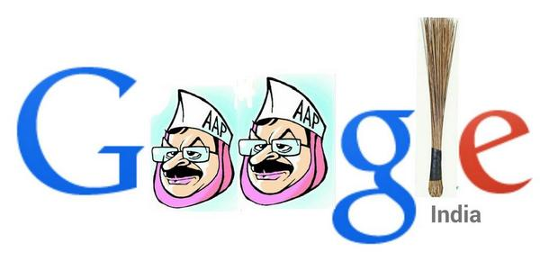 गूगल मना रहा है #AAPrilFoolsDay  http://t.co/t6on0beR2I