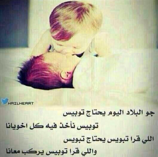 مـابـي غـيـرووووه Alktbalkadm Twitter