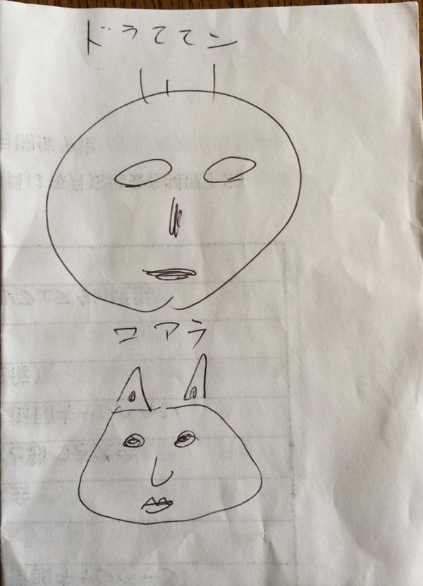父が描いたドラえもんとコアラが怖い… http://t.co/LD3XlgsaEh