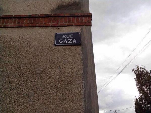اطلاق اسم #غزة على شارع في مدينة فيري نوريل بـ #فرنسا http://t.co/aW0FE4t3oB