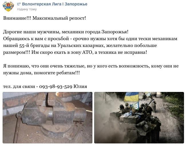Турчинов наградил военнослужащих в 20-километровой зоне АТО - Цензор.НЕТ 623