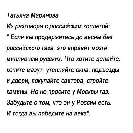 """Российский """"гумконвой"""" международные эксперты проверят на следующей неделе, - ОБСЕ - Цензор.НЕТ 3207"""