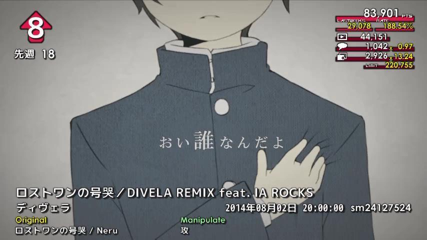 週刊VOCALOIDとUTAUランキング #358・300 [Vocaloid Weekly Ranking #358] BvNn7kGCIAAl8jC