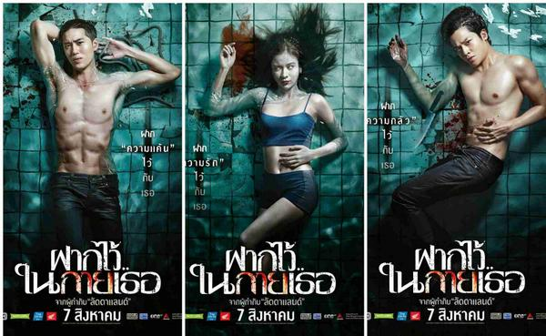 rent thai horror film coming soon and other movies amp tv