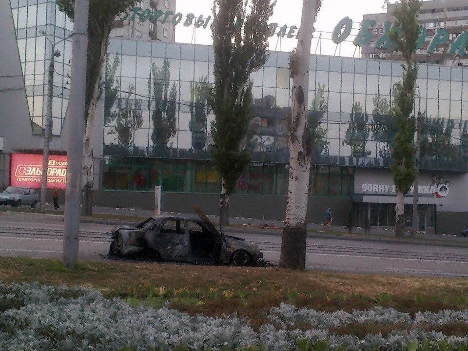 10 российских беспилотников нарушили воздушное пространство Украины, - СНБО - Цензор.НЕТ 8939