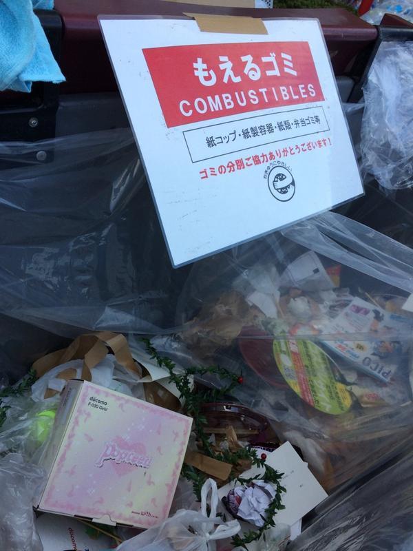 コミケのゴミ箱にガチピンク捨てたやつ誰だよ http://t.co/bnHQGC8Ywf