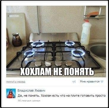"""Российские туристы после суток ожидания на паромной переправе: """"Крым российский, можем в 10 раз больше ждать"""" - Цензор.НЕТ 8640"""